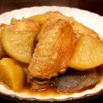 ■ 鶏肉レシピ ■手羽中と大根の煮物