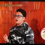日本テレビ《満天☆青空レストラン》で水郷のとりやさんの『自家製レバーのパテ』が紹介されました!