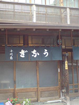 2009-03-27-3