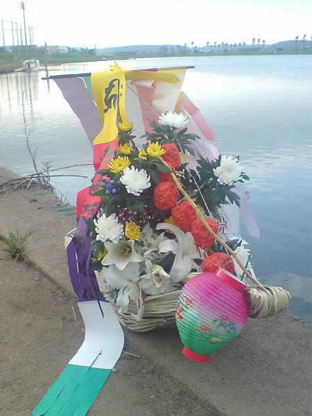 2009-08-16-2