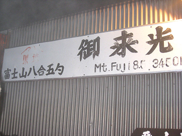 2010-10-02-16