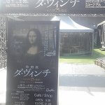 クーザ(KOOZA) シルク・ドゥ・ソレイユを観てきました!