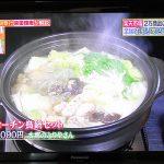 日本テレビ「ヒルナンデス!」で名古屋コーチン鍋セットが紹介されました!
