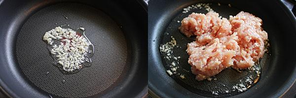 ガパオライス 野菜を炒める