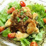■ 鶏肉レシピ ■ 柔らか鶏ササミのガーリックオニオンソース