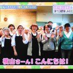 日本テレビ「ヒルナンデス」で『水郷どりまるごと一本』が紹介されました!!
