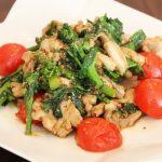【 鶏肉 レシピ 】 鶏肉(せせり)と菜の花の粒マスタード炒め