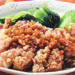 ■ 鶏肉レシピ ■もも肉唐揚げ~ネギタレがけ~