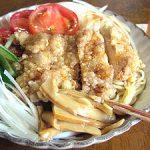 ■ 鶏肉レシピ ■水郷どり揚げ鶏の冷やし中華