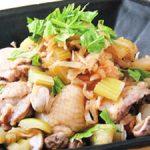 ■ 鶏肉レシピ ■水郷どりとセロリと切干し大根の蒸し煮