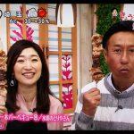 日本テレビ「ズームイン!!サタデー」で『水郷どりまるごと一本』が紹介されました