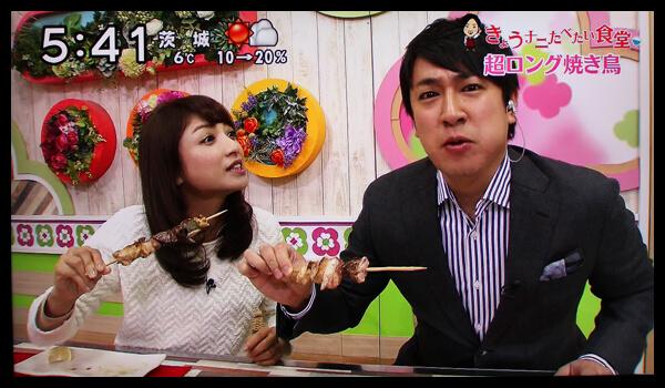 日本テレビ / ズームインサタデー / 水郷どりまるごと一本
