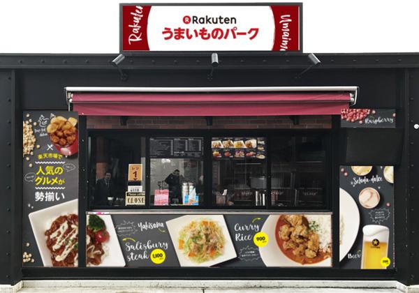 楽天Koboパーク宮城で水郷のとりやさんの唐揚げが食べられます!