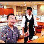 日本テレビ「ぶらり途中下車の旅」で、なぎら健壱さんがご来店くださいました!