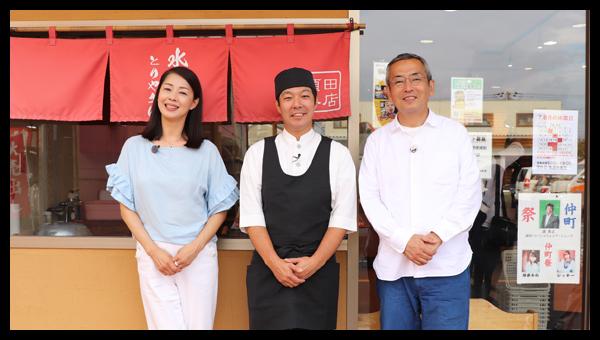 土井善晴の美食探訪