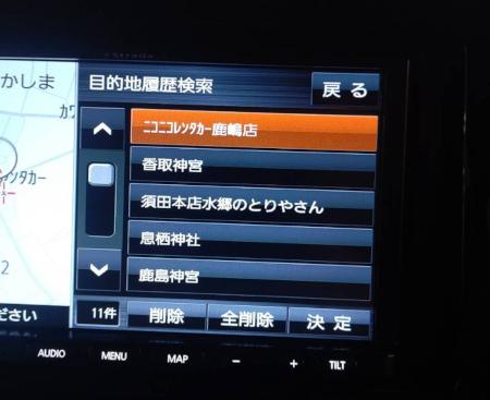 東国三社巡り レンタカー 履歴