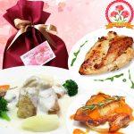 令和初めての母の日のプレゼントにおすすめ!食事の献立の強い味方、鶏料理惣菜セット