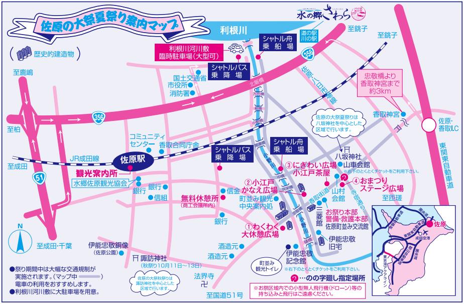 佐原市街マップ