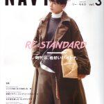 ファッション誌NAVYSに 焼き鳥まるごと一本 が紹介されました!