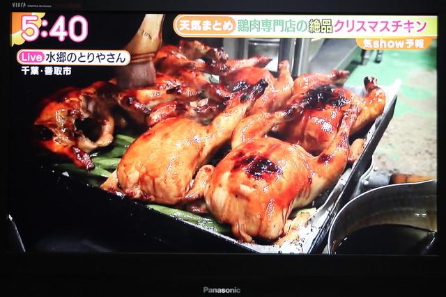 グッド!モーニング 依田さん ローストチキン紹介