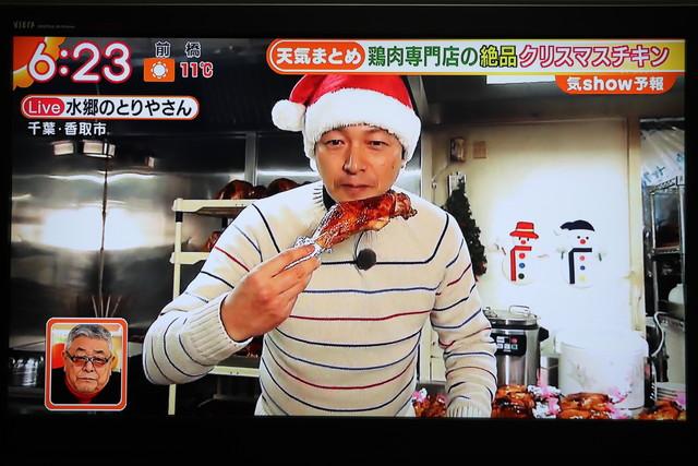 グッド!モーニング 依田さん 試食