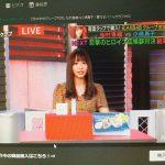 買えるAbemaTVで元SKE48の松村香織さんに手羽餃子を紹介していただきました!
