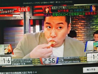 買えるAbemaTV 手羽餃子 チョコプラ長田さん