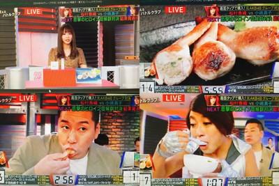 買えるAbemaTV 手羽餃子
