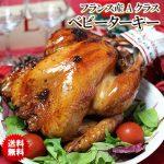 クリスマスにターキーレッグはなぜ?通販でもXmasの肉といえば七面鳥 その謎に迫る