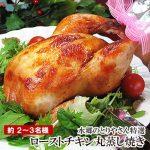 中尾彬様と池波志乃様よりクリスマスチキンの感想とアレンジレシピをいただきました!