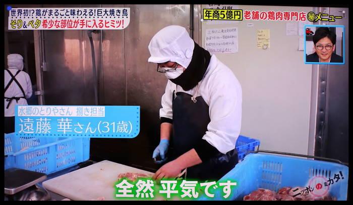 たけしのニッポンのミカタ! 水郷のとりやさん 特集 鶏肉 職人の手さばき