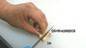 ぼんじりの下処理 骨の切り取り方