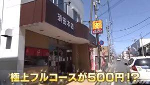 SDGs500円のフルコース 焼き鳥が地球を笑顔にする【SDGs】動画サムネイル