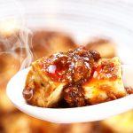 新商品!鶏ひき肉の辛口麻婆豆腐の素 本格四川料理 作り方とアレンジレシピ